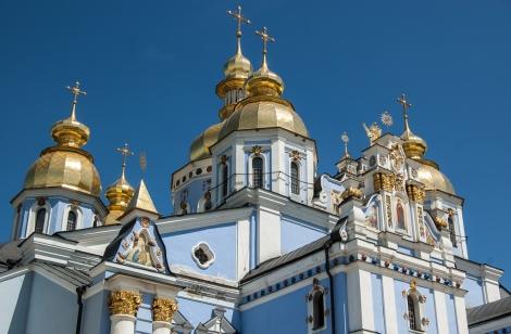 Monasterio en Kiev  - Worldwidegifts